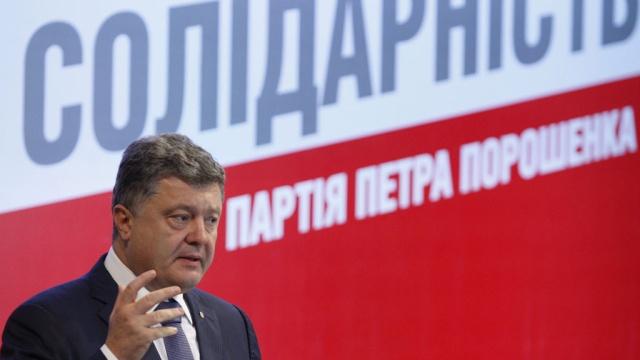 Стала известной сумма, которую заработала партия Порошенко в первом квартале этого года