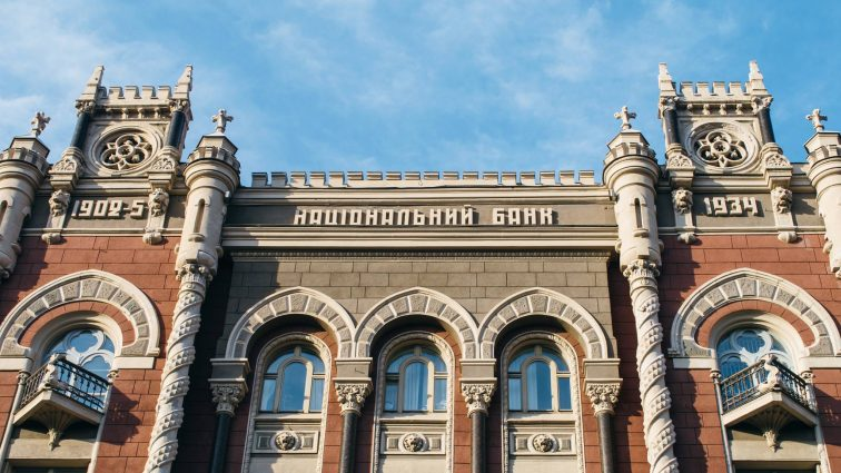 Важно: НБУ меняет порядок покупки/продажи иностранной валюты