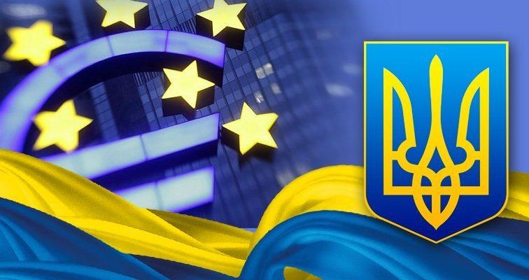Серьезный разговор об ассоциации и зоне свободной торговли с ЕС