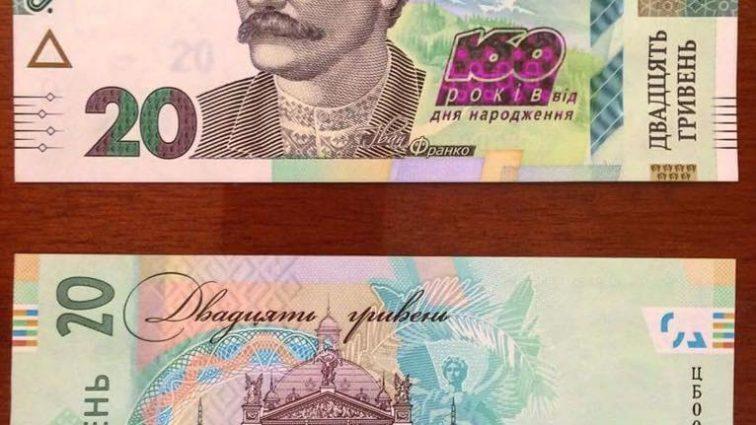 В Украине введут в оборот новые памятные банкноты