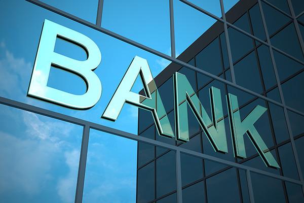 Обновлен рейтинг ТОП-10 банков Украины
