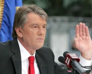Неожиданно: Нацбанк захотел возглавить… Виктор Ющенко