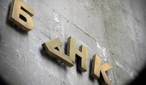 Украинцев ждет очередная волна «банкопада»