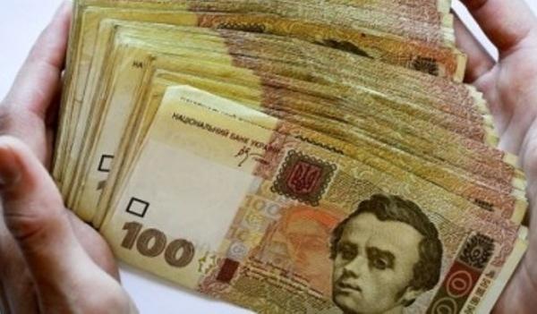 Украинцам еще 30 лет ждать на высокие зарплаты
