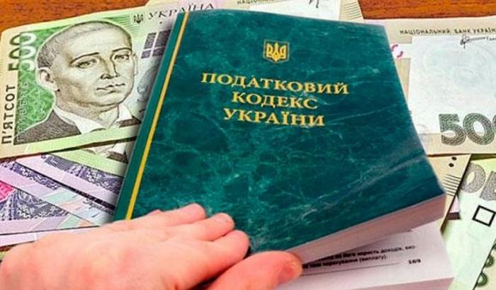 Налог на недвижимость ужаснет украинцев