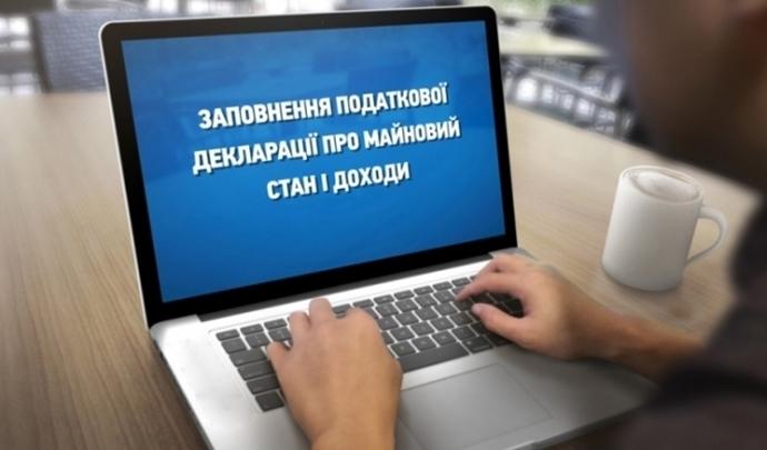 Без е-декларирование украинцы будут мерзнуть зимой