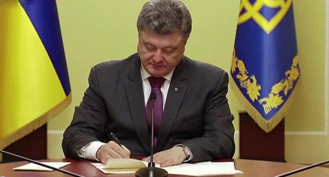 Украина подписала выгодный контракт
