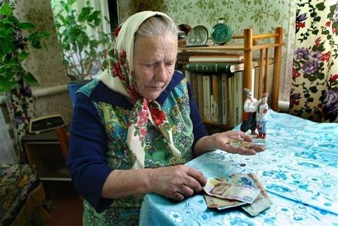 Какие пенсии получат украинцы после «первого шага реформы» и что изменится