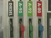 WOG опровергла информацию о продаже более 30 заправок за долги
