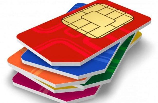 Какими будут тарифы мобильных операторов на 2017 год