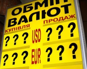 Топ-3 финансовых кризисов в Украине
