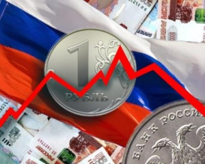Эксперты предупредили о «потерянном десятилетии» в экономике России