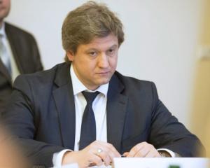 Транш МВФ под угрозой — министр Данилюк