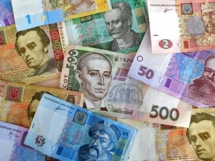 Гривну признали самой недооцененной валютой в мире