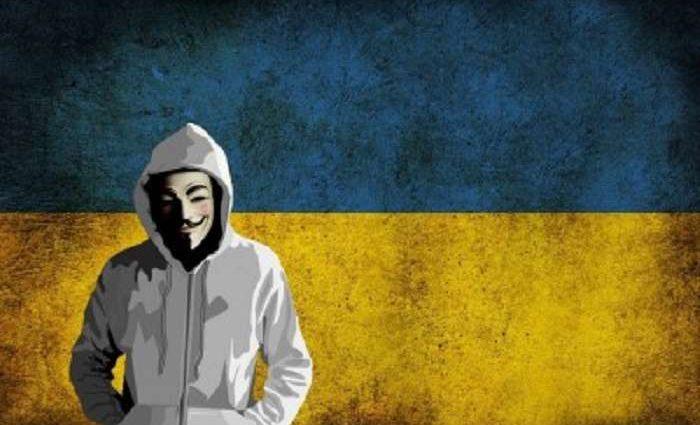 Хакеры взломали сайт «МИД ДНР» и поздравили Донбасс с Днем Независимости Украины (фото)