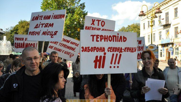 В Украине заговорили о налоге на секонд-хенд
