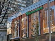 Что происходит с «Приватбанком»