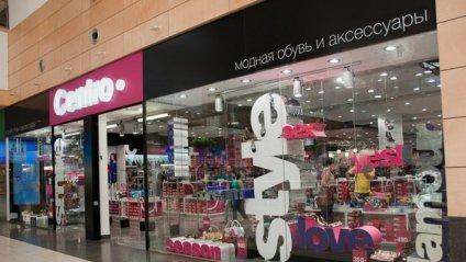 Скандальная российская сеть обуви покидает Украину