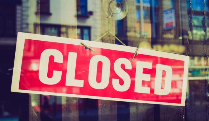 Украина теряет еще один банк в этом году