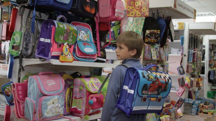 Эксперт рассказал, как сэкономить на подготовке ребенка к школе