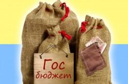 По итогам двух кварталов дефицит украинского бюджета превысил 35 млрд. грн.