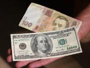 Как рынок отреагировал на решение НБУ отменить покупку, продажу валюты по паспорту