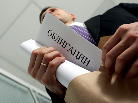 Минфин продал облигаций на 2,7 млрд грн
