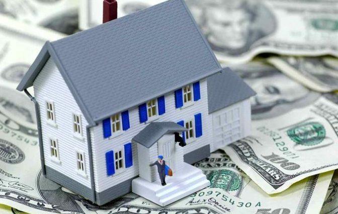 Каким будет налог на недвижимость в городах Украины
