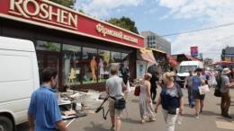 Roshen подала в суд на киевские власти