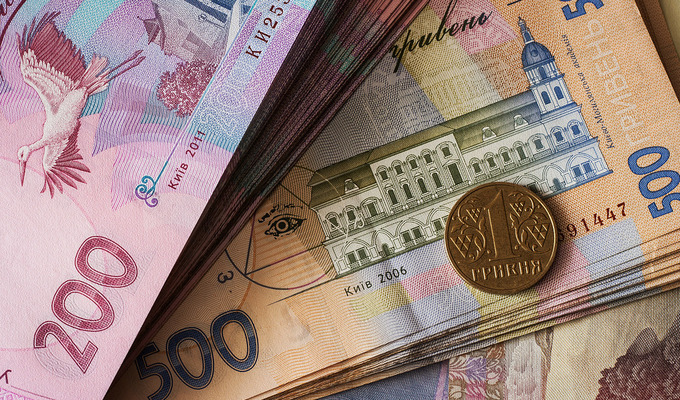 Подозрительные банковские операции украинцев заблокируют