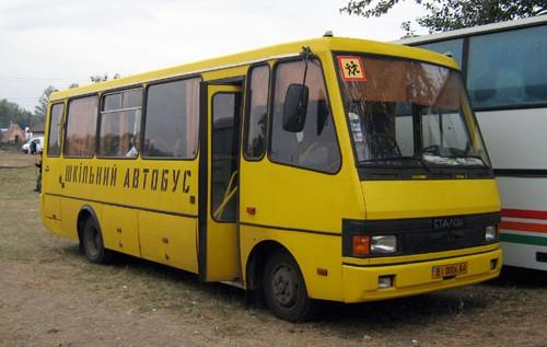 Программа «Школьный автобус» как бездонная бочка, в которой исчезают миллионы бюджетных средств