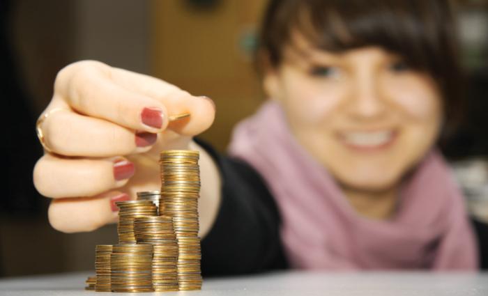 Студенческие стипендии: экономить или инвестировать?