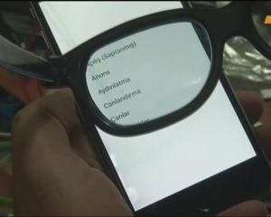 Экран-невидимка для смартфона