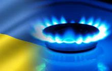 Впервые за десятилетие Украина нарастит добычу собственного газа