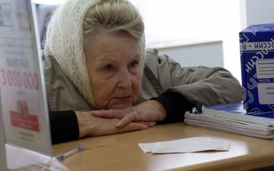 Могут ли женщины, которые досрочно вышли на пенсию, работать официально