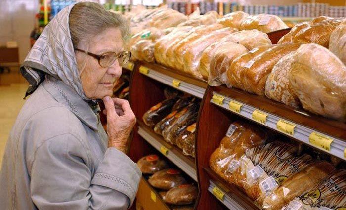 Стоимость хлеба осенью вырастет до 10 гривен