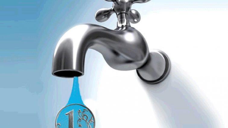 Скрытая правда: как экономить на воде минимум на 30%