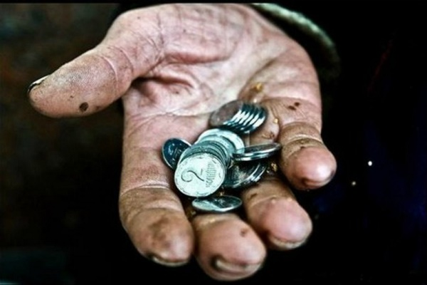 Кто имеет право уйти на пенсию раньше времени?