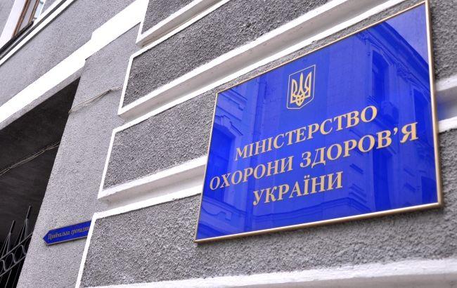 Уже скоро: украинским аптекам легализуют наркотики