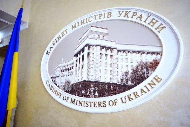 На пользу народа: в Украине ввели кардинальные изменения относительно получения отпусков