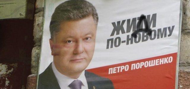 Жити по новому 2016: Олигархи находятся на полном обеспечении обнищавшего украинского народа
