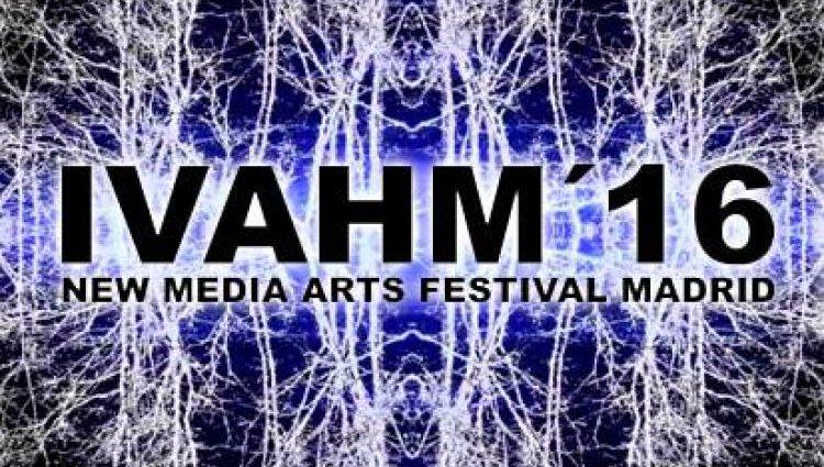 Первый в Украине фестиваль цифрового искусства в г.Ровно
