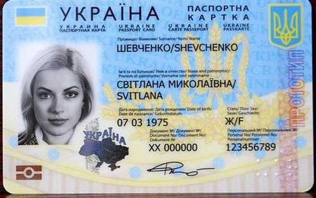 ID-будут выдавать с 14 лет: ВСЕ ПОДРОБНОСТИ