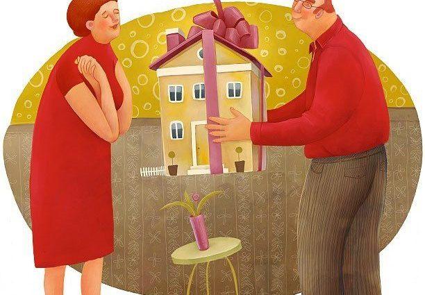Что лучше: дарить или завещать недвижимость?