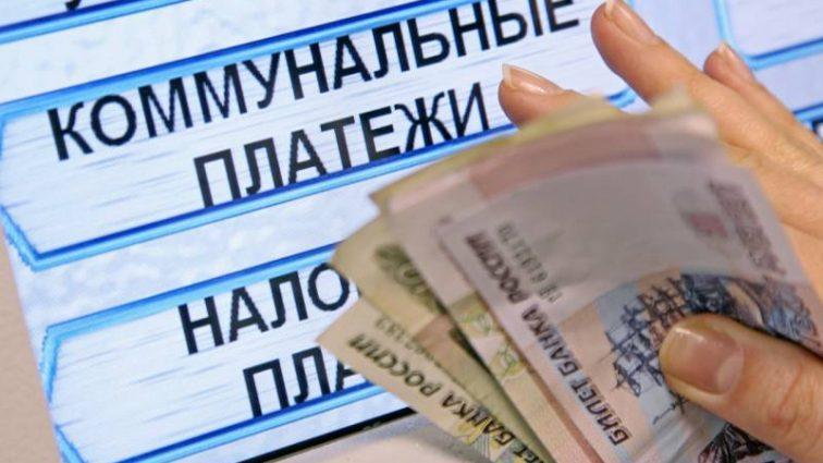 Украине рассказали, при каких обстоятельствах могут изменится  тарифы на ЖКХ