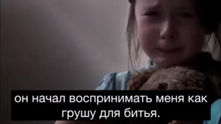 8-летняя девочка написала это письмо перед тем, как ее убил собственный отец…