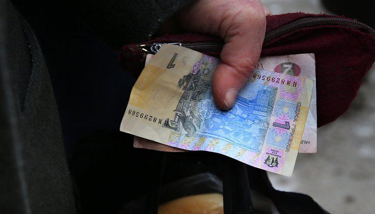 Где в Украине самые низкие заработные платы? Никогда не догадаешься