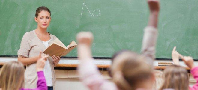 Зарплаты учителей вырастут на 30%