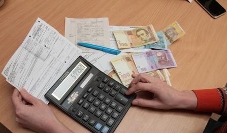 Часть украинцев потеряет субсидии