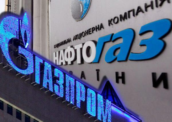«Нафтогаз» и «Газпром» начинают судебный процесс в Стокгольме